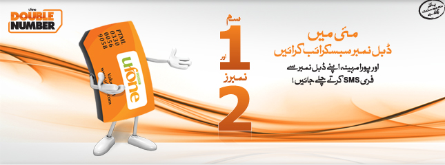 Send Free SMS with Ufone Double Number | InfoZonePK